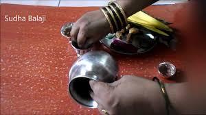 Varalakshmi Vratham Decoration Ideas by Varalakshmi Vratham Kalasam Decoration Varalakshmi Pooja Kalash