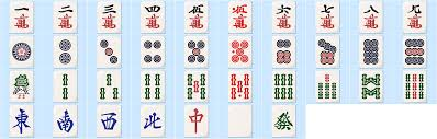 This repository contains vector graphics and PNG exports of riichi mahjong tiles The tiles are available in the regular and black variants