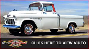 1955 Chevrolet Cameo (SOLD) - YouTube 1957 Chevrolet Cameo Pick Up Sema 2013 Youtube Carrier Classic Truck Hagerty Articles 1955 Chevy Cameo Truck Hot Rods And Restomods Chevy Pickup Rod Network Fast Lane Cars Still Truckin Survived Greensburg Tornado The Wichita Eagle 1956 3100 Volo Auto Museum Tubd Snub Nose Custom To 1958 For Sale On Classiccarscom F1971 Houston 2015