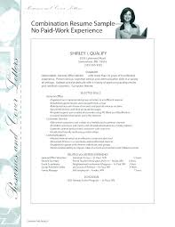 Resume Sample No Work Experience Template For