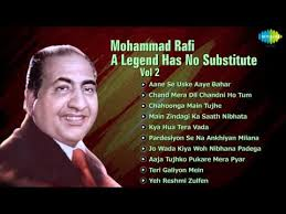 Best of Mohammad Rafi Songs Vol 2
