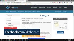 How To Get Free Web Hosting | Free Domain | Cpanel Hosting| No Ads ... How To Get The Best Free Web Hosting 2016 Under 5 Minutes With 5gb Top 10 Providers 2017 Youtube Create A Website For With Unlimited Ayyan Alee Wordpress Own Domain And Secure Security Sites 2018 20 Wordpress Themes Athemes Free Php Mysql Cpanel 39 Templates Premium Services No Ads 2014 Web Hosting Services Supports Only Html Adnse Seo Building Available What Are The Best Free Karmendra Tech