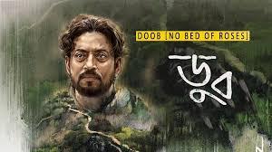Doob No Bed Roses Bengali Movie Reviews Ratings Trailer