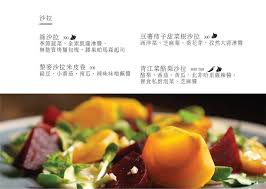 cuisine r馮ime nakedfood 裸食私廚 posts