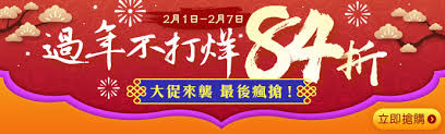 si鑒e kiddy promo si鑒e auto 100 images si鑒e auto 3 ans 100 images 如何