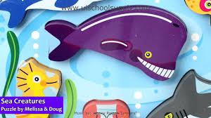 Melissa And Doug Dinosaur Floor Puzzles by Sea Creatures Chunky Puzzle By Melissa U0026 Doug 3728 Youtube