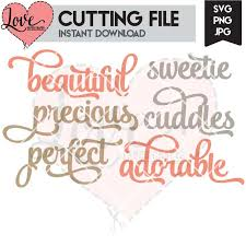 Cute Baby Words SVG Cut File