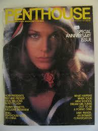 100 Penthouse Maga Lot September 1980 Zine Proxibid Auctions