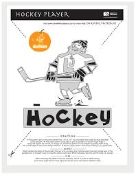 Printable Jason Pumpkin Stencil by Hockey Halloween Carving Patterns Onemillionskates Com