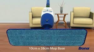 the new bona spray mop hd youtube