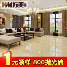 Get Quotations Wanmei Tile Living Room Bedroom Floor Tiles Slip 800x800 Bala