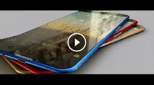 Up ing iPhone 7 trailer
