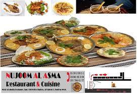 asma cuisine nujoom al asma restaurant cuisine home abu dhabi united
