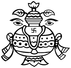 1264x1217 Indian Wedding Reception Clipart