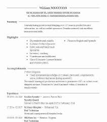 Entry Level Security Officer Resume Sample Guard Objective Photo Best Templates Secur Examples