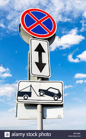 Traffic Sign Prohibiting Parking. Evacuation On Tow Truck Stock ... Unlimited Towing Tow Truck L Winch Outs Service 24 Hour Trucker Parking 3d Game Video Driving Test Youtube Trucks Editorial Stock Image Image Of Cargo European 45230114 Purfleet Wash Maruti Car Carrier Tata Magictata Ace Truck Parking Tattoo Celebrity Arts Coincidental 3 1966 Chevy Trucks Cdl Parallel Mooney Traing Online Storage Please Explain To Me How They Parked This Without Damaging It Directions And Daytona Intertional Speedway Velocity Centers Carson Freightliner Isuzu Hino Parts