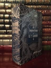 The Complete Fiction Of HP Lovecraft Cloth Bound Slipcase Unabridged Horror