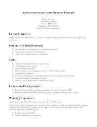 Lifeguard Experience Resume Description High School Sample No For Dental
