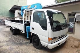 ISUZU ELF Boom Truck - Ali Brothers