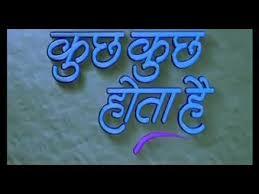 india kuch kuch hota hai shahrukh khan anjani sub