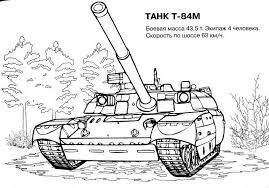 Tank Coloring Pages Free War Military 34