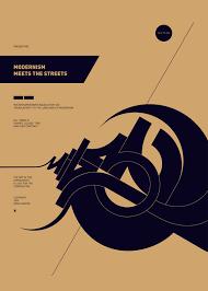 Best Minimal Poster Design Inspiration