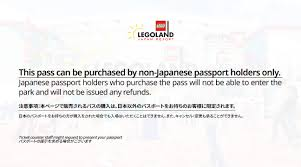 [Limited Offer: Discounted Package] Legoland® Japan 1 Day Pass Brthaven Coupon Code Sushi Maki Promo Insanely Awesome Food From Top Dc Chefs Introducing Hungry Uber Eats Promo Codes Offers Coupons 70 Off Dec 0809 Dont Miss This Freebie On National Root Beer Float Day Jack In The Box 4161 Saint Rose Parkway Henderson 89044 100 Subscription 2019 Urban Tastebud Coupon Code For Additional 20 Off Graphic Arts Bundle 90 Best Men Apparel Accsories Images Promotion Love With Review Off The Kooky Font More March Mellow Mushroom Out Of World Pizza Lifestyle
