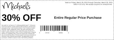 Weekend Retail Coupon Roundup