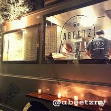 100 Food Trucks In Nyc Top 10 Tastiest That You Can Find NYC 2019