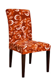 Dining Room Chair Fabric Seat Covers – Kitchen Interiors