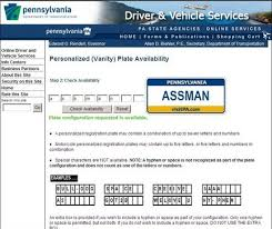 ASSMAN vanity plate of Seinfeld fame available to Pennsylvania