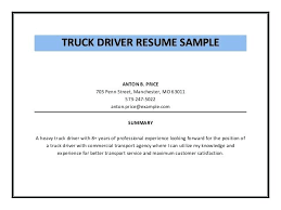 Truck Driver Resume Example Free Search