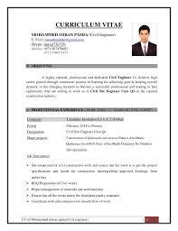 Experienced Civil Engineer Resume PDF Free Download Image Gallery Sample Pdf