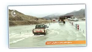 Kurdistani News Report Turns Into Unplanned Toyota Ad, Embarrassment ... Range Rover Car Mod Euro Truck Simulator 2 Bd Creative Zone P38 46 V8 Lpg 4x4 Auto Jeep Truck In Fulham Ldon P38 25 Tdi Proper Billericay Essex Gumtree Range Rover Startech 2018 V20 Ats Mods American Simulator Licensed Land Sport Autobiography Suv Remote Rovers Destroyed As Hits Low Bridge New 20 Evoque Spied Wilde Sarasota Startech Introduces Roverbased Pickup Paul Tan Image Your Hometown Dealer Thornhill On 3500 Worth Of Suvs On Transport Smashed By