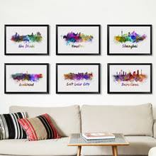 Modern Simple World Famous City Building Watercolor A4 Canvas Painting Art Print Poster Picture Wall