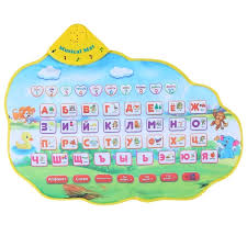 Colorful Russian Alphabet Play Mat Musical Learning Mat Flash