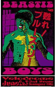 The Beastie Boys By Frank Kozik