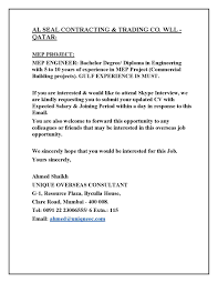 Art Teacher Resume Samples Daycare Teacher Resumes Samples Build And ... 92 Rumes For Art Teachers Teacher Resume Examples Elegant 97 With No Teaching Experience Template High School Sales Lewesmr Dance Templates 30693 99 Objective Special Education Art Teacher Resume Examples Sample Secondary Sample Page 1 Are Your Boslu Vialartsteacherresume1gif 8381106 Pixels 41f0e842 3ed6 4fad 996d 8cb2c9684874 10 Example Free Download First Time