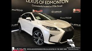 Lexus 2010 Rx 350 Floor Mats by Lexus Certified Pre Owned White 2016 Rx 350 Executive Package