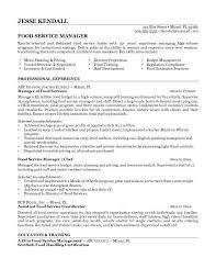 Sample Resume For Food Server