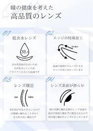 【10% Off With 3 Box Purchase Coupon Code:NBBI-WVXS-XRFJ-XBPX】Mio Imada  Mavie Diya 1day 1 BOX In 10 Pieces Color Contact Lens 14.2 Mm Kawaii Cute  ...