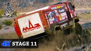 100 Game Trucks S In 4K DAKAR 18 Rally TRUCKS FULL Stage 11 Belen