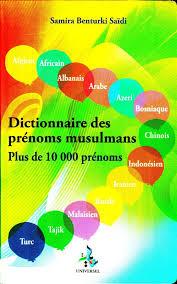 prenom musulman garcon moderne dictionnaire des prénoms musulmans prénoms arabes africains