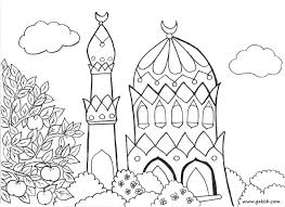 Islamic Word Colouring Pages 288221 Coloring For Kids