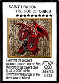Slifer The Sky Dragon Deck Profile by Slifer The Sky Dragon Manga Yu Gi Oh Fandom Powered By Wikia