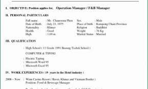 Related Posts For Sample Resume Hotel Restaurant Management Graduate Best Of Objective Examples Templateresume