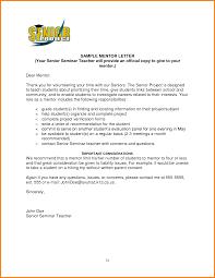 2 sample teacher re mendation letter