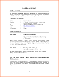 11+ Sample Resume Objective For Fresh Graduates | Corpus Beat Sample Resume Format For Fresh Graduates Onepage Best Career Objective Fresher With Examples Accounting Cerfications Of Objective Resume Samples Medical And Coding Objectives For 50 Examples Career All Jobs Students With No Work Experience Pin By Free Printable Calendar On The Format Entry Level Mechanical Engineer Monster Eeering Rumes Recent Magdaleneprojectorg 10 Objectives In Elegant Lovely