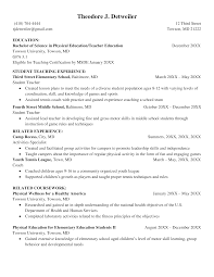 Physical Education Teacher Resume | Templates At ... How To Put Your Education On A Resume Tips Examples Write Killer Software Eeering Rsum Teacher Free Try Today Myperfectresume Teaching Assistant Sample Writing Guide 20 High School Grad Monstercom Section Genius Best Director Example Livecareer Sample Teacher Rumes Special 12 Amazing