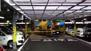 100 Car Elevator Garage Japanese Parking
